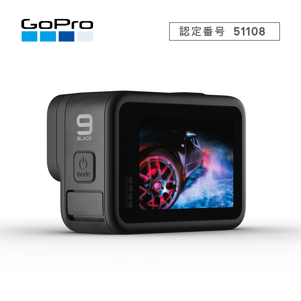 GoPro HERO9 Black 側面