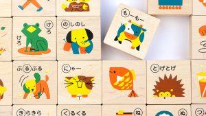 KAWAIから「オノマトペ」をテーマとした、純国産にこだわった木製玩具『おのまとぺ もじあそび』が発売!