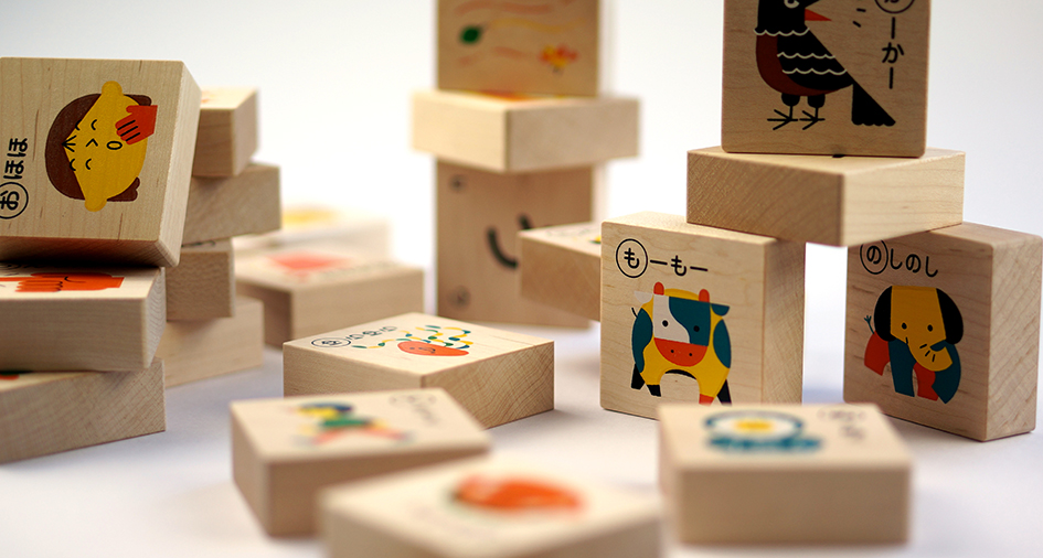KAWAI おのまとぺ もじあそび 5501 つみき 木製玩具