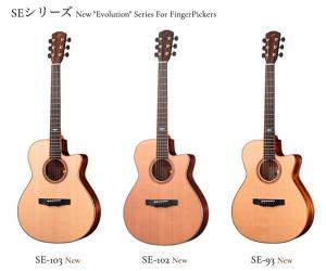モーリスギターよりSシリーズの進化系 SEシリーズが発表!