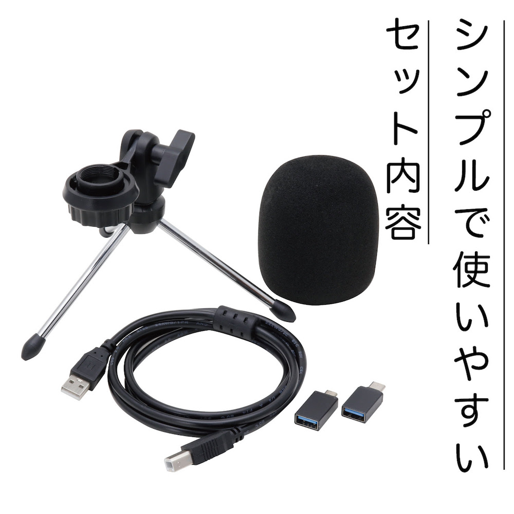 KIKUTANI UCM1 USBコンデンサーマイク キクタニ