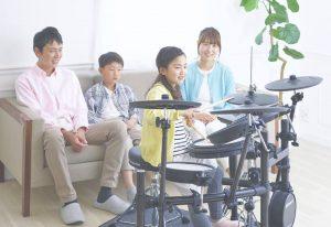 親子でも始められる!最新の電子ドラムカタログ(2020冬Ver.)