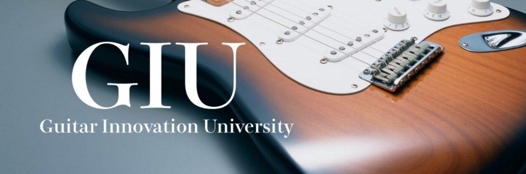 GIU Guitar Innovation Universityのロゴ画像