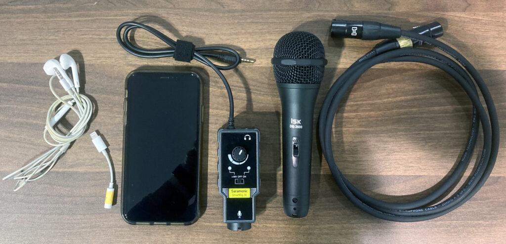 Saramonic SmartRig II スマートフォン用 オーディオインターフェースをポケカラで使ってみた