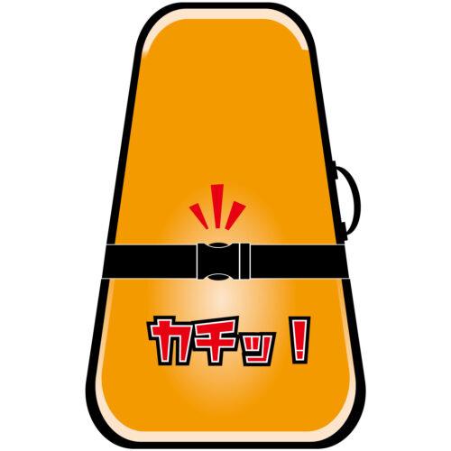 ケースアクセサリー KIKUTANI MULTI BAND 移動時の不意のケース開きによる楽器の落下を防ぐバンド発売!