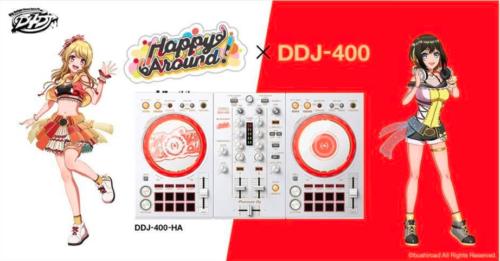 Pioneer DJ より D4DJ 「Happy Around!」のコラボモデル発売開始!