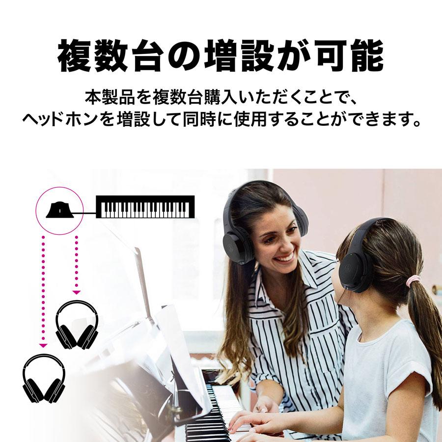 AUDIO-TECHNICA(オーディオテクニカ) ATH-EP1000IR 楽器用ワイヤレスヘッドホンシステム 説明