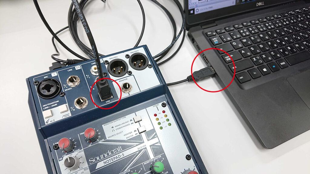Soundcraft Notepad-5をパソコンに接続した時の画像