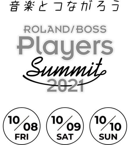ROLAND / BOSS Players Summit 2021 開催決定 ライブやトークセッションをオンラインで楽しもう!